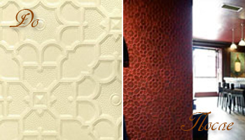 Elizabeth Wallcovering
