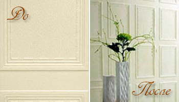Georgian Panel Wallcovering