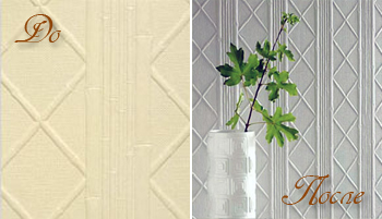 Cane Wallcovering