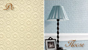 Villa Louis Wallcovering