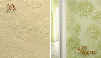 Aphrodite Wallcovering